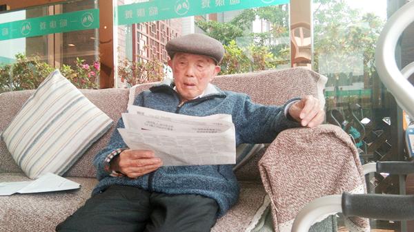 成都养老院一暄康养推荐老年人娱乐用品有哪些(2)-看新闻