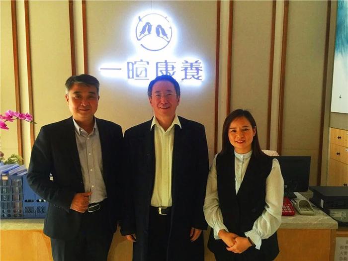 一暄康养迎接法国里尔伊赛格管理学院教授韩国刚博士来访