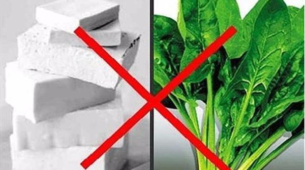 成都青羊区高端养老院一暄康养告诉您老年人吃蔬菜有哪些搭配禁忌图片2