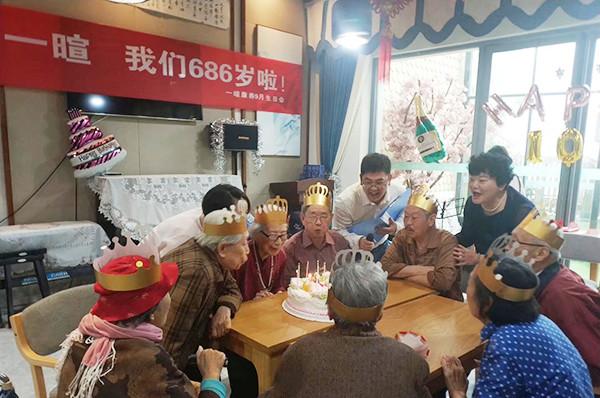 恭祝一暄康养首位百岁老人寿辰暨九月生日会圆满成功11