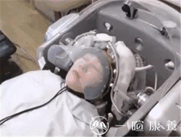 洗头机器人1