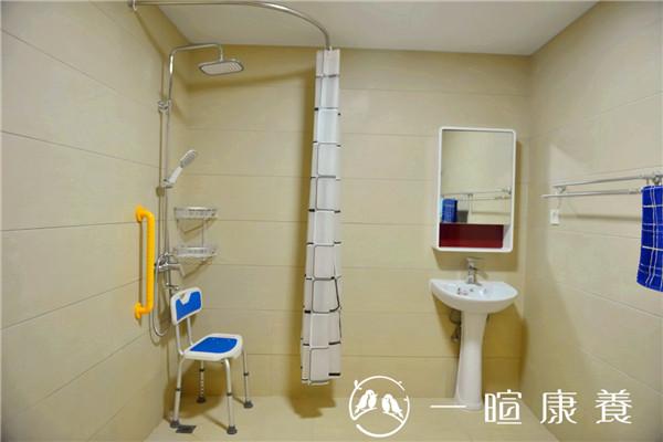 一暄康养洗浴设施