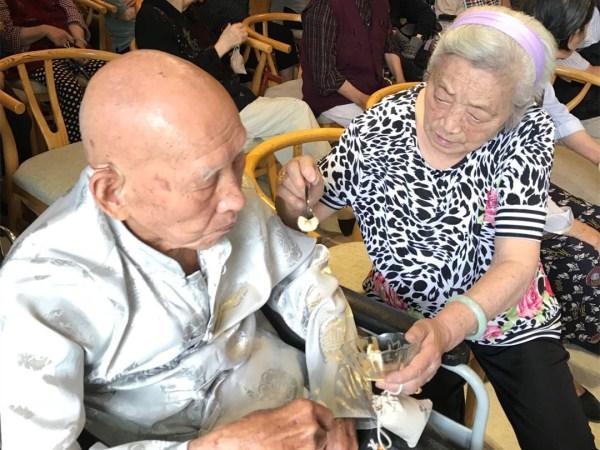 一暄康养李爷爷和苏奶奶