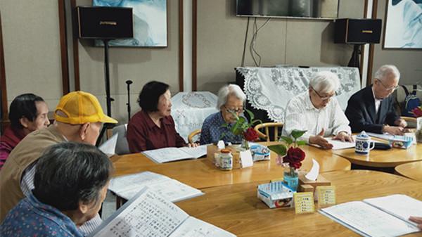 成都金牛区养老院一暄康养分享老年人的健康常识1