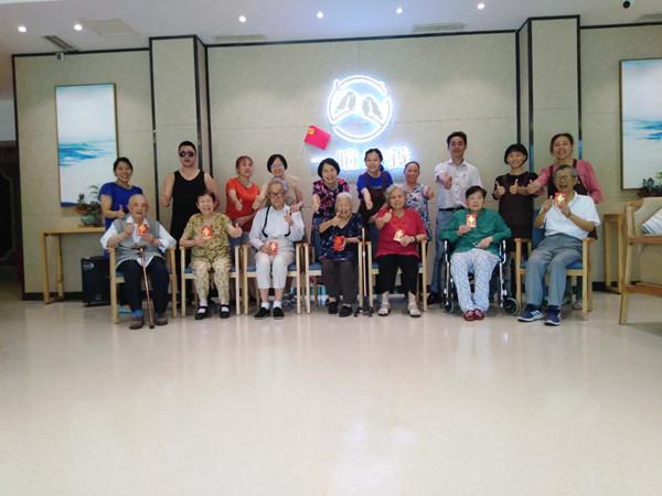 西门养老院庆建党98周年活动2