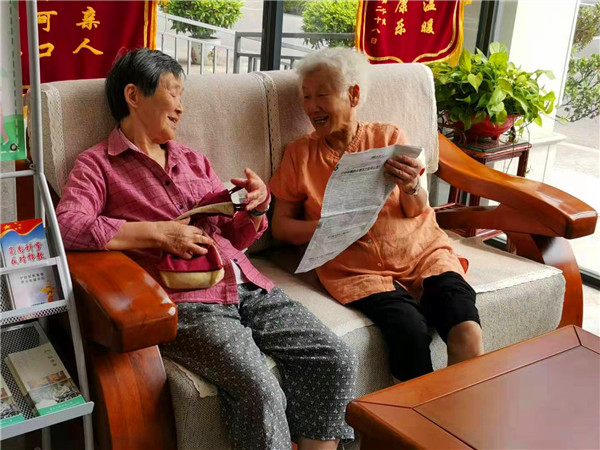 成都服务好的养老院罗奶奶从抗拒到把一暄当家的故事