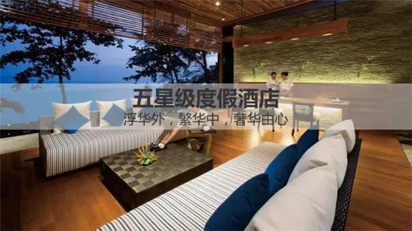 海南木棉湖五星级酒店