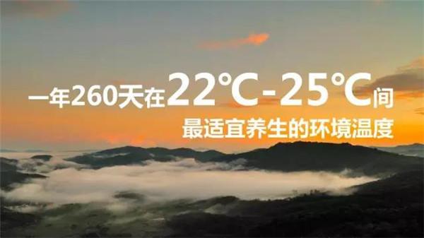 海南木棉湖-温度适宜
