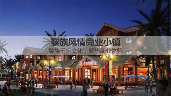 海南木棉湖-黎族风情商业小镇
