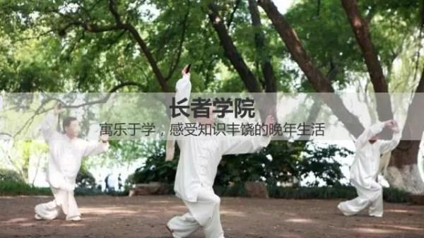 海南木棉湖专属配套-长者学院