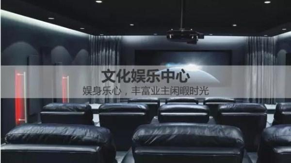 海南木棉湖专属配套-文娱中心