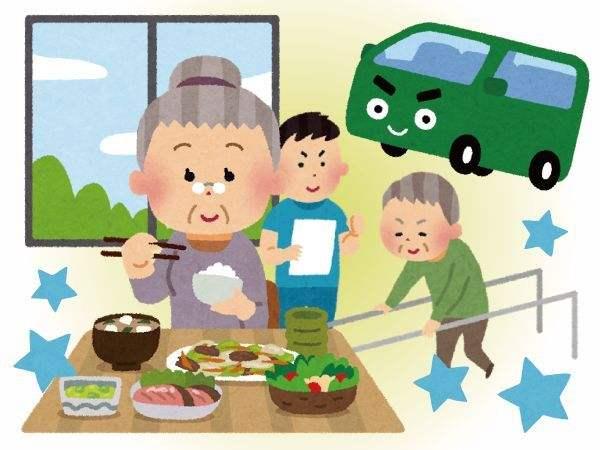 【插图】二成都高端养老院一暄康养论养老 (2)