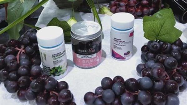 成都养老院一暄康养分享保健新宠——葡萄籽(五)1