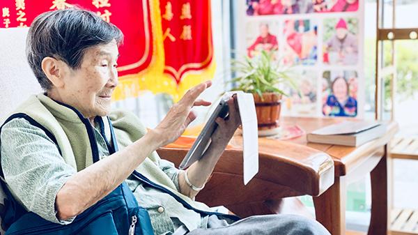 成都护理养老院一暄康养表示,互联网应用适老化改造正在有序推进(2)