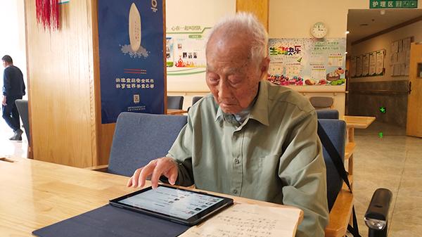 成都护理养老院一暄康养表示,互联网应用适老化改造正在有序推进(1)