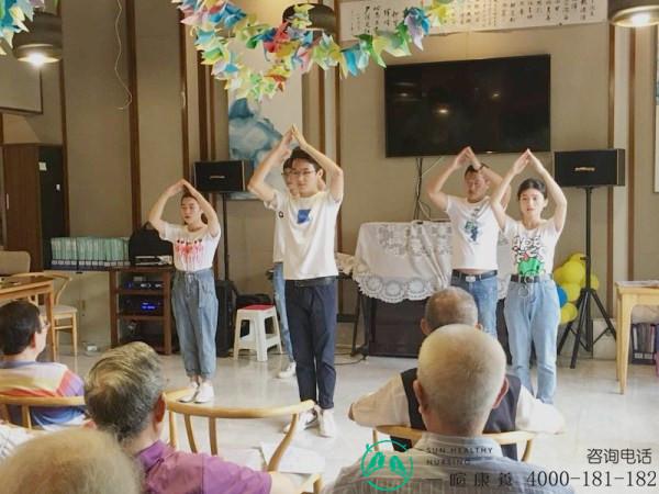 成都养老院|一暄康养为庆祝建党97周年举办红歌会|手语操《感恩的心》