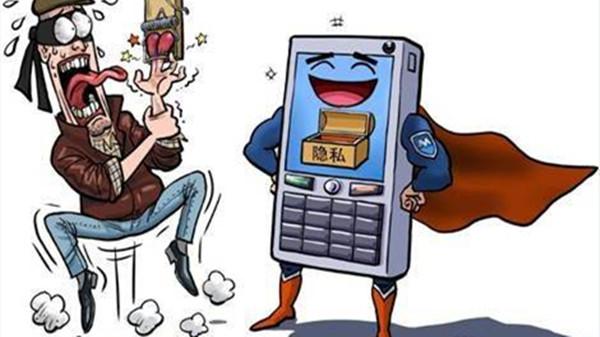 成都养老院一暄康养如何使用手机才安全(7)-手机1