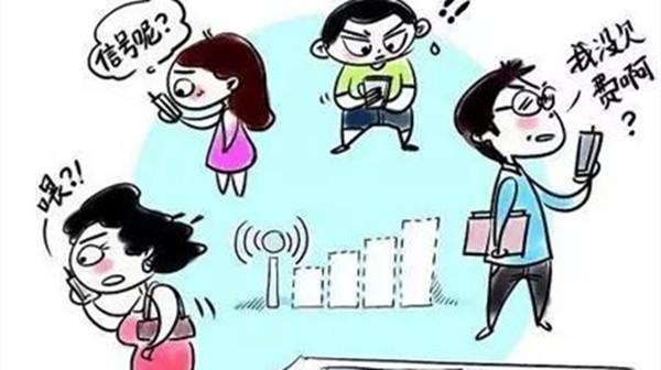 成都养老院一暄康养如何使用手机才安全(6)-手机2